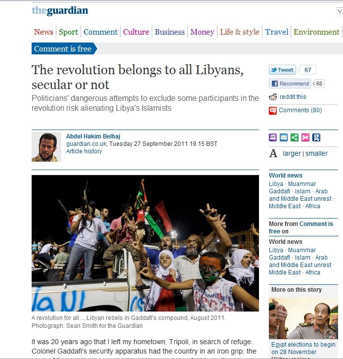 September | 2011 | Anil Machado's Blog